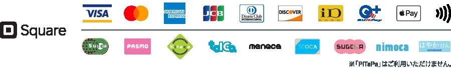 カード6ブランド: Visa, Mastercard, American Express, JCB, Diners Club, Discover      iD, QUICPay, Apple Pay, 非接触対応マーク     交通系ICの電子マネー: Suica, PASMO, Kitaca, toica, manaca, ICOCA, SUGOCA, nimoca, はやかけん